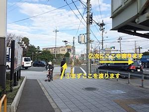 阪急高槻市駅から自転車でお越しの方
