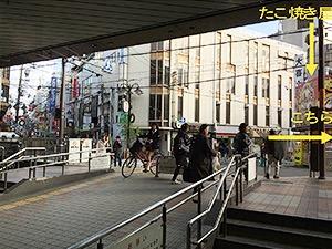 阪急高槻市駅からバスでお越しの方