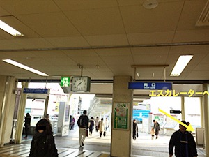 JR高槻駅からバスでお越しの方